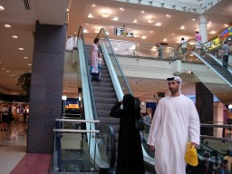 A mall in UAE